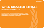 When Disaster Strikes - Pakistan Supplementary Guide